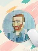 梵高插畫自畫像藍色防水滑鼠墊滑鼠墊鎖邊加厚文藝原創手繪 歌莉婭