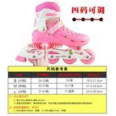 溜冰鞋兒童全套裝男女直排輪旱冰鞋輪滑鞋3-4-5-6-7-8-10歲初學者XSX