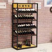 紅酒櫃落地酒邊櫃葡萄酒紅酒架收納展示復古中島櫃igo時光之旅