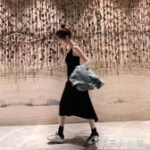 新款秋小香風裙子仙女超仙森系黑色吊帶洋裝針織內搭打底 錢夫人
