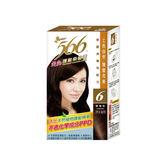 566染髮護髮霜-6號栗褐色【康是美】