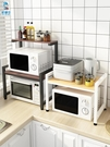 廚房微波爐置物架 廚房置物架臺面上雙層烤箱微波爐架子調料味罐用品【快速出貨八折下殺】