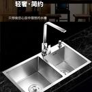 廚房水槽 不銹鋼洗菜盆廚房家用工藝洗碗池單雙槽加厚純手工拉絲洗菜池