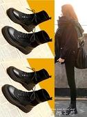 馬丁靴女鞋子英倫風2021年新款加絨瘦瘦短靴百搭秋季秋冬季襪靴子