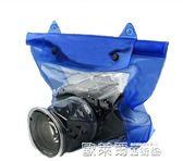 相機防水袋 時尚相機防水套游漂流單反防水袋數碼相機佳能尼康藍色 歐萊爾藝術館