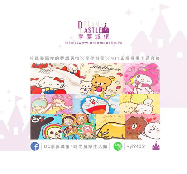 【享夢城堡】單人床包薄被套三件式組-HELLO KITTY 經典甜美-粉.紅