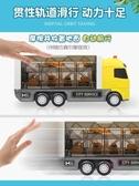 玩具 兒童貨柜車慣性合金汽車模型男孩小賽車收納盒  【快速出貨】