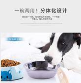 [618好康又一發]狗碗碗單碗大型犬不銹鋼雙碗飯盆狗狗用品