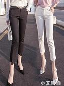 九分褲女春夏季2021新款褲子白色時裝褲小腳鉛筆褲黑色西裝工作褲 小艾新品