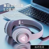 廠家直銷頭戴式藍芽耳機5.0發光金屬折疊耳麥私模新爆款 免運快出