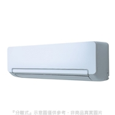 (含標準安裝)華菱變頻落地箱型分離式冷氣23坪DTS-140KIVS/BFG-140KPIVS
