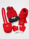 秋冬季四件套寶寶帽子背包圍巾手套兒童毛線帽男女童加絨嬰兒帽潮  潮流衣舍