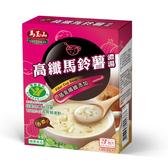 【馬玉山】高纖馬鈴薯濃湯(3入)健康食品:有助於促進腸胃運動