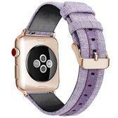 年末鉅惠 適用apple watch蘋果手錶錶帶帆布貼皮款 iwatch1/2/3錶帶男女潮