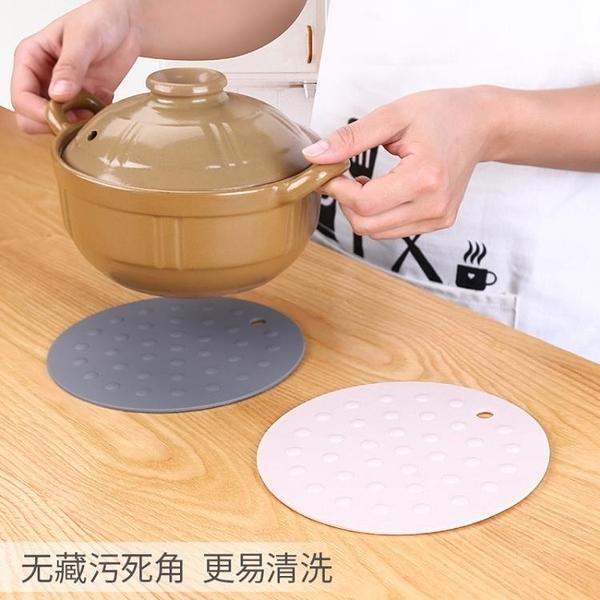 圓形硅膠鍋墊隔熱墊廚房防燙餐桌墊耐熱盤杯墊碗墊子家用餐具菜墊
