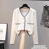 針織衫早秋上衣女外搭開衫薄款小香風冰絲白色短款毛衣女長袖外套 完美居家