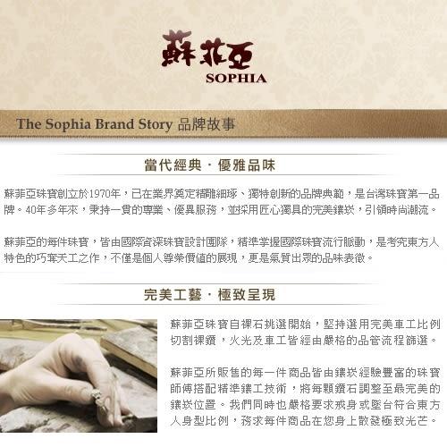 蘇菲亞SOPHIA - sweet heart系列0.02克拉雙色鑽石項鍊