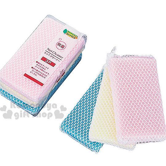 〔小禮堂〕Net Cleaner 抗菌網清潔海綿《黃藍粉.3入.方型》天然抗菌成分 超細纖維 4946869-28032