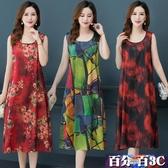 媽媽洋裝 夏季民族風媽媽裝中年無袖中長款寬鬆顯瘦洋裝印花過膝吊帶長裙 百分百