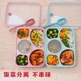 多格餐盒塑料食堂長方形分隔便當盒可愛學生飯盒   伊鞋本鋪