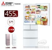 【佳麗寶】-留言享加碼折扣(Mitsubishi三菱)455L日本原裝鏡面變頻五門電冰箱MR-BC46Z