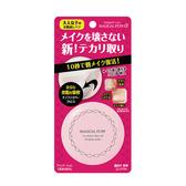 日本magical puff 神奇吸油補妝魔術粉撲(1入)【櫻桃飾品】  【24812】
