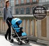 嬰兒推車超輕便攜可坐躺折疊避震