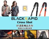 數配樂 BT BlackRapid Cross SHot 透氣精品系列 穿越快手 斜肩掛 背帶 防滑 相機背帶