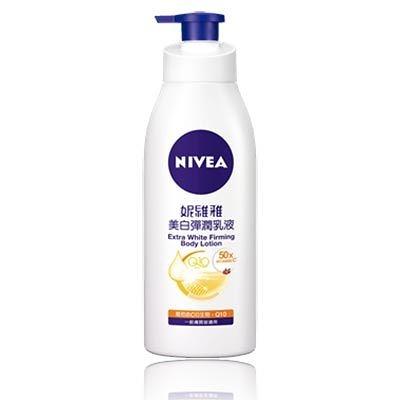 【一般膚質皆適用】NIVEA妮維雅美白彈潤乳液-400ml [48613]
