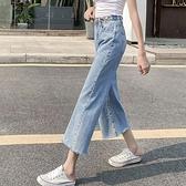 寬鬆直筒寬管八分牛仔褲女春季薄款高腰顯瘦小個子顯高七分褲九分 【蜜斯蜜糖】