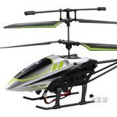 遙控飛機3.5通道新手耐摔遙控飛機航模型抗摔遙控直升機 兒童玩具禮物XW
