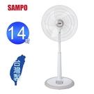 SAMPO聲寶 14吋機械式AC立扇/電風扇 SK-FG14~台灣製造
