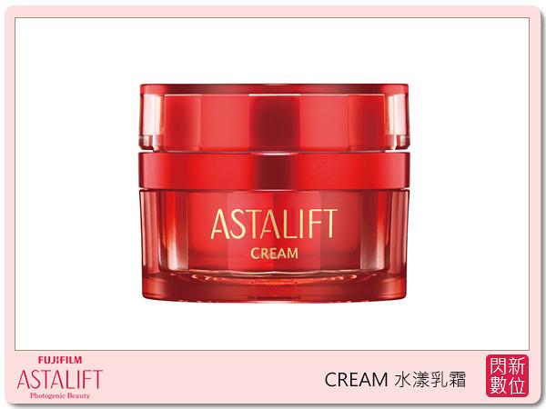 FUJIFILM ASTALIFT 艾詩緹 水漾再生系列 CREAM 水漾乳霜 30g 補充瓶 (公司貨)
