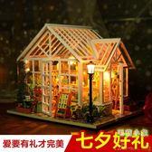 diy手工創意木質大型小屋音樂盒帶防塵罩  BS18752『毛菇小象』