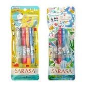 又敗家@日本ZEBRA哆啦A夢SARASA原子筆CLIP夾式4色0.5mm原子筆860 2140 07/08小叮噹圓珠筆