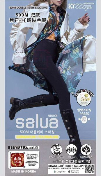 韓國 salua 500M 鍺元素壓力保暖塑腿襪 微絨 首爾的家