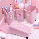 垃圾桶-日系粉嫩少女風桌面筆筒 彩妝刷具...