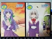 挖寶二手片-THD-008-正版DVD-動畫【風~心之氣息 TV版 1-16話 2碟】-日語發音(直購價)
