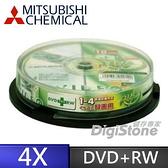 ◆0元運費◆三菱 空白光碟片 SERL 4X DVD+RW 4.7GB 可重復燒錄片(10片布丁桶裝)