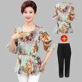 夏裝兩件式中老年女裝短袖T恤套裝40-50歲中年雪紡衫上衣 巴黎時尚