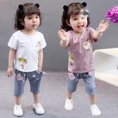 女童夏裝寶寶短袖衣服洋氣幼兒童裝時尚套裝【聚寶屋】