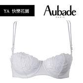 Aubade-快樂花園B-E薄襯內衣(白)YA