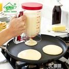 煎餅果子面糊分液器手持式漏斗專用分配器面糊分離商用烘焙工具做 3C優購