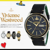 Vivienne Westwood 英國時尚精品腕錶 VV063BKBK 現貨 熱賣中!