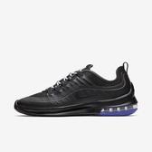 Nike Air Max Axis PREM [AA2148-004] 男鞋 運動 休閒 氣墊 避震 輕量 籃球 黑灰