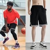 運動短褲男士休閒五分褲潮流寬鬆夏季籃球外穿大褲衩褲子高街訓練 蘿莉小腳丫