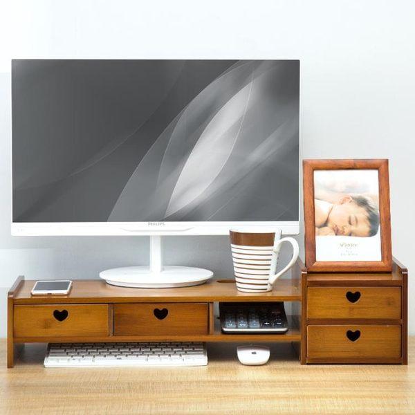 筆電架顯示器增高架電腦架子實木辦公台式茶色雙層抽屜桌面收納底座鍵盤xw