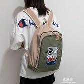 後背包 書包女韓版高中生日系軟妹尼龍雙肩包大學生韓版森系簡約百搭背包易家樂小鋪