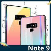 三星 Galaxy Note 9 漸變玻璃保護套 軟殼 極光類鏡面 創新時尚 軟邊全包款 手機套 手機殼