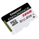 金士頓 高耐用記憶卡 【SDCE/32GB】 32G micro SDHC 每秒 讀95MB 寫30MB 新風尚潮流